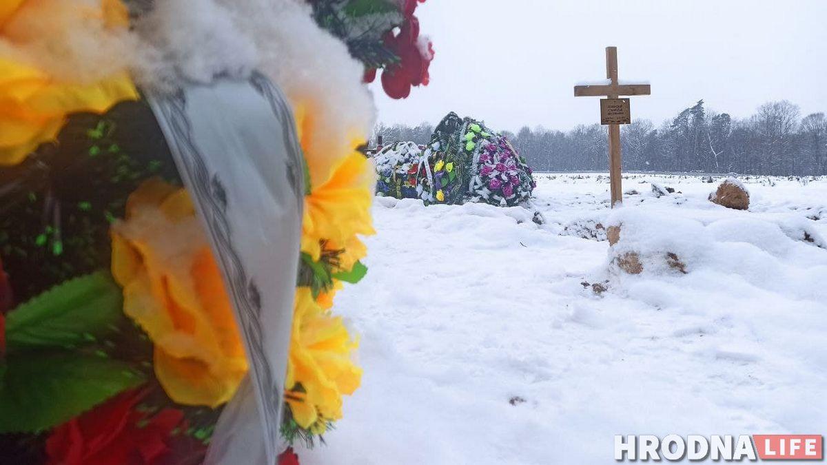 """Гродзенскага """"Свістуна"""" пахавалі праз месяц пасля смерці: вось, дзе знаходзіцца магіла музыкі"""