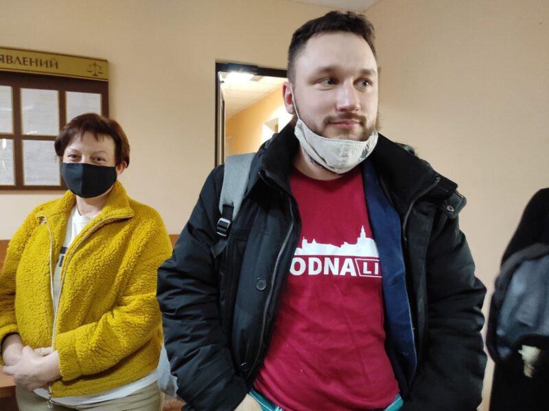 Рэдактар Hrodna.life падаў скаргу на штраф за распаўсюд экстрэмісцкай інфармацыі