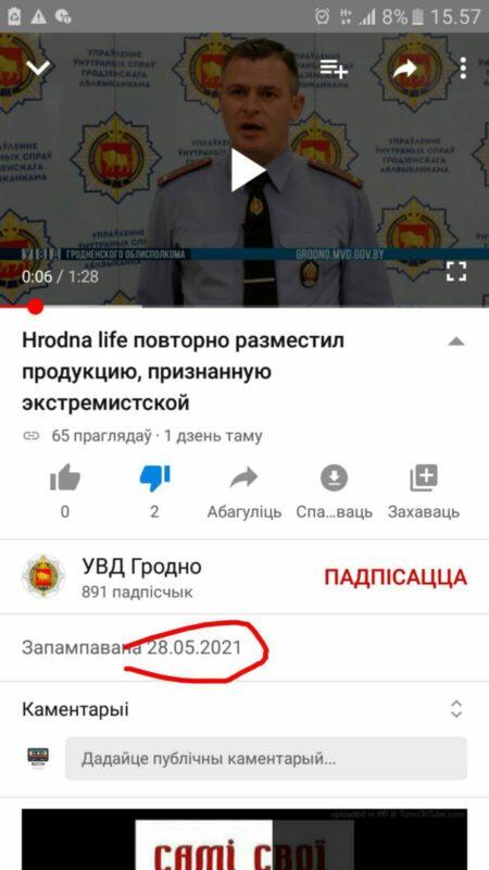 Дома ў галоўнага рэдактара Hrodna.life Аляксея Шоты прайшоў агляд