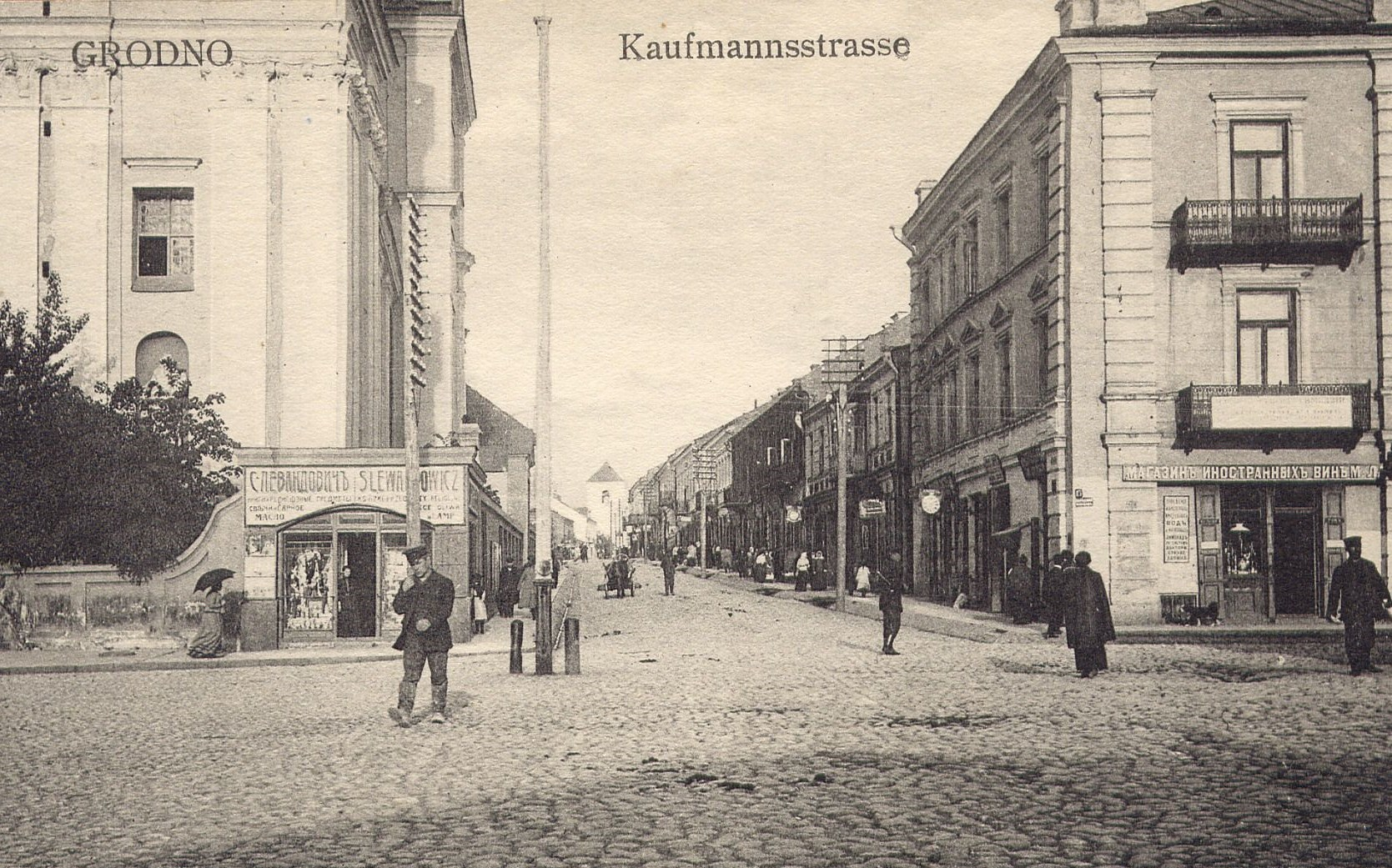 Слева у Фарного костела - магазин Левандовича. Фото из коллекции oldgrodno.by