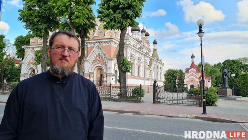 святар Георгій Рой