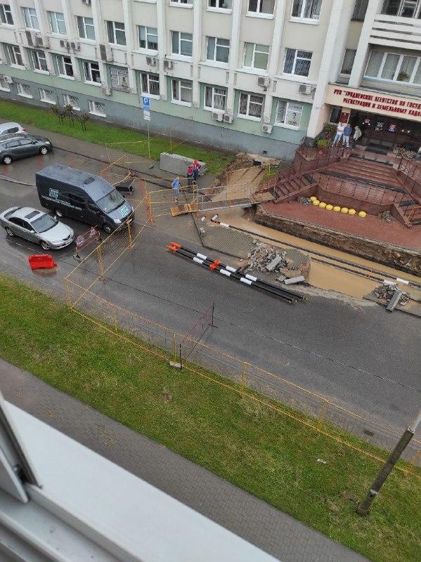 Затопило город и размыло дорогу. Сильный ливень прошёл в Гродно