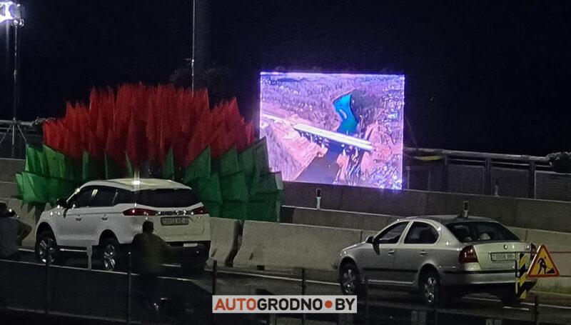 Лукашэнка прыедзе ў Гродна на адкрыццё новага моста