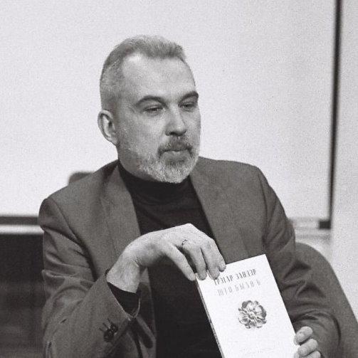 Альгерд Бахарэвіч з перакладам кнігі нямецкага пісьменніка Грэгара Зандэра