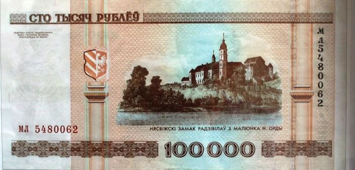 Малюнак Напалеона Орды на грошах