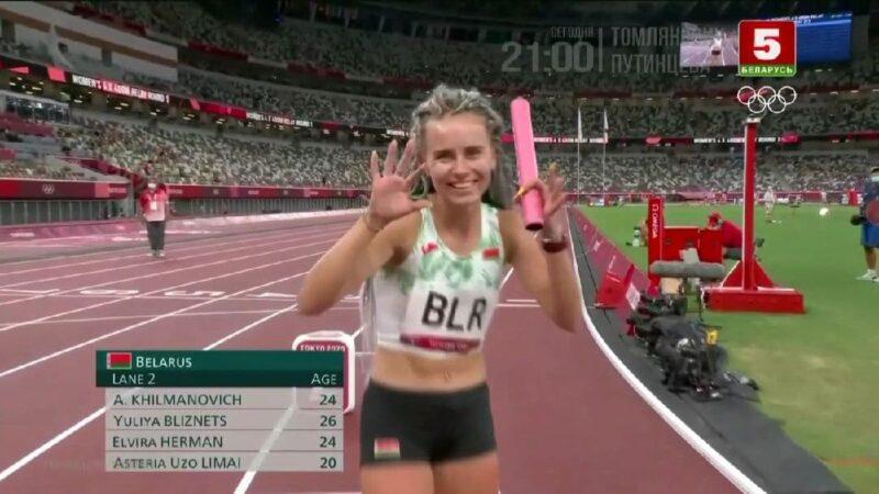 Александра Хильманович, эстафета 4 на 400, Олимпийские игры 2020 в Токио, Олимпиада, Кристина Тимановская